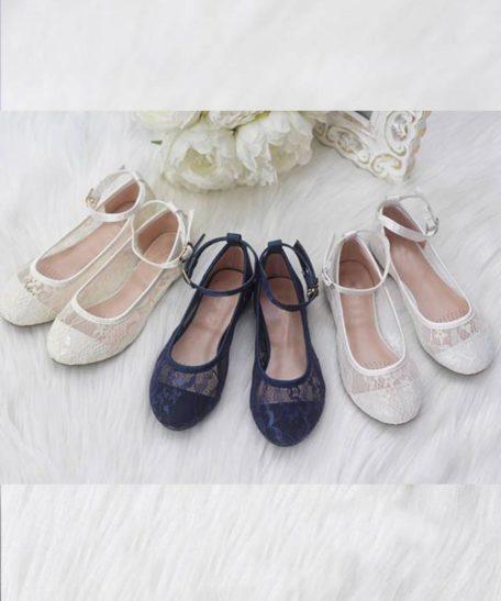Bruidsmeisjes ballerina's nette schoentjes online kopen